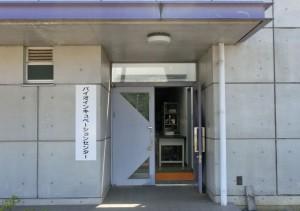 福井県立大学内 バイオ棟(ハラール認定工場)