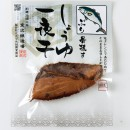 ichiya--02