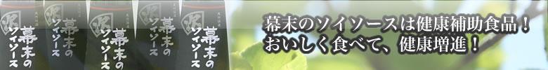 ban_kenkou