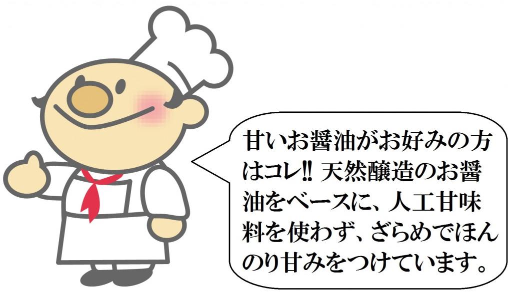 genroku-06