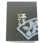 giftbox-02