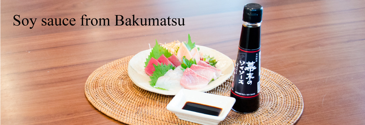 Bakumatsu no soy source