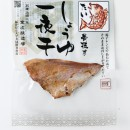 ichiya--01