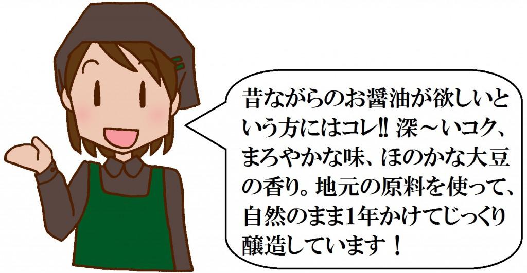 baku-6