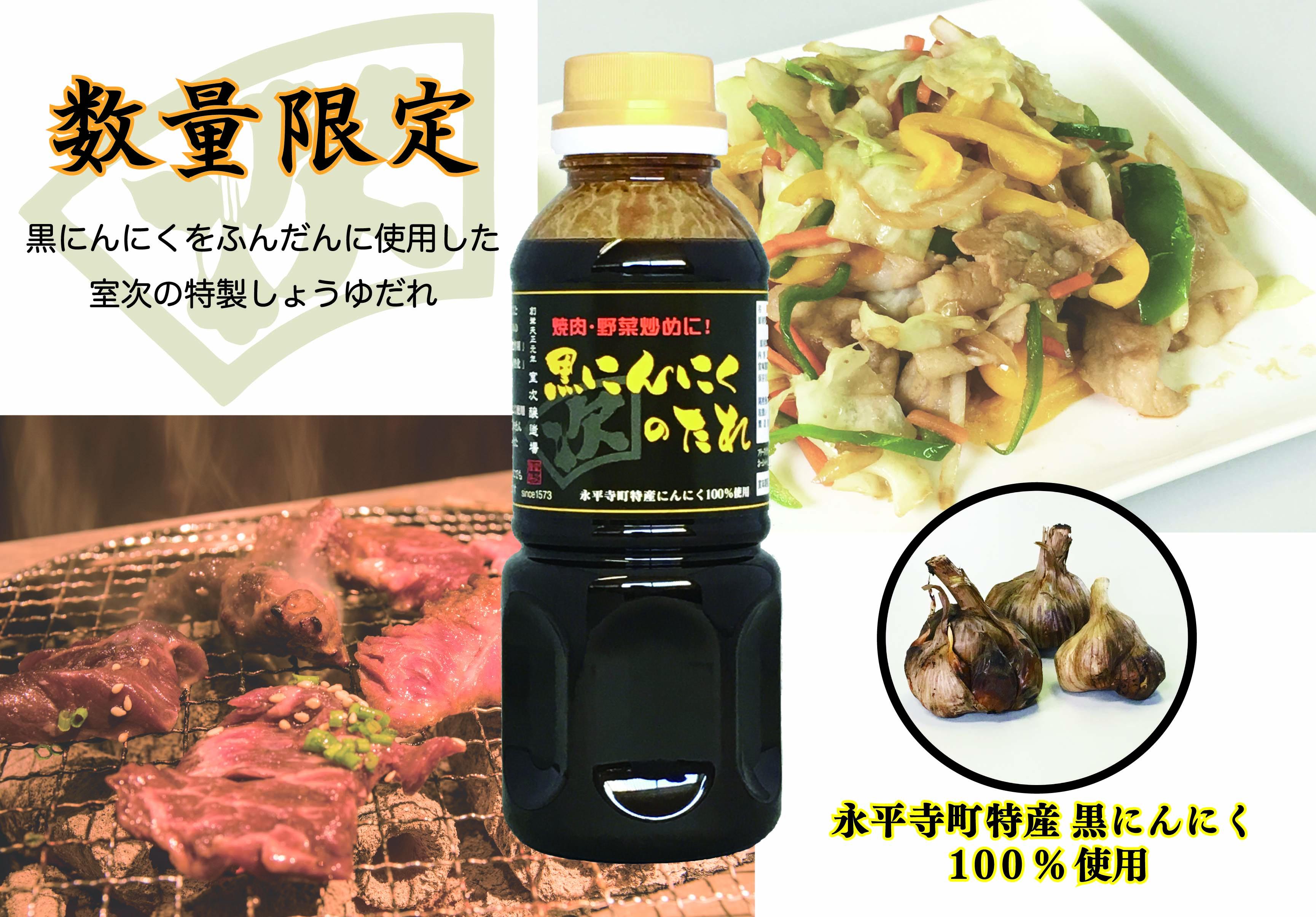 タレ の 野菜 炒め